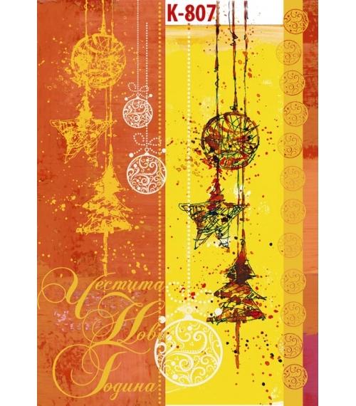 Коледна картичка с плик К-807