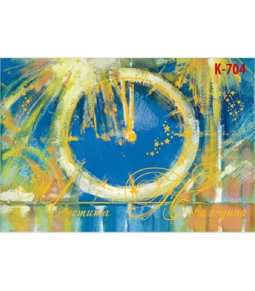 Коледна картичка с плик К-704