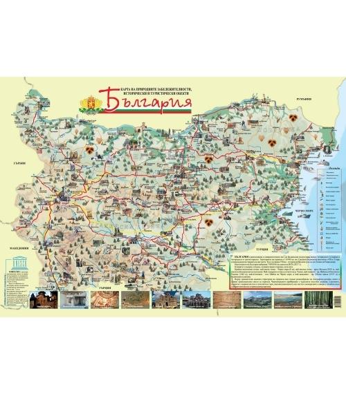 Постер карта на България