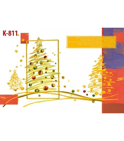 Коледна картичка с плик К-811