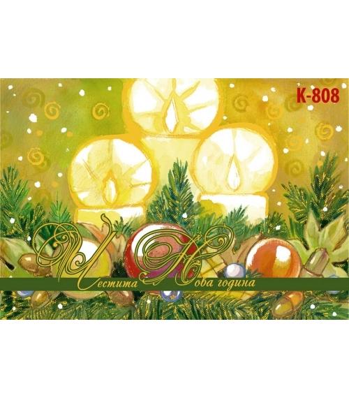 Коледна картичка с плик К-808