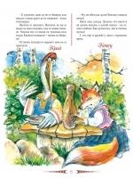 Гъски-лебеди