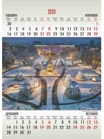 Многолистов Календар Русе