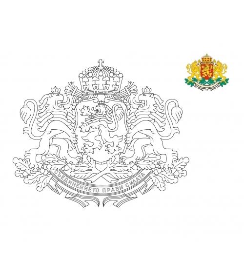 Герб на България за оцветяване