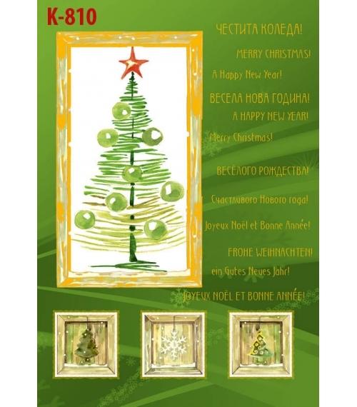 Коледна картичка с плик К-810
