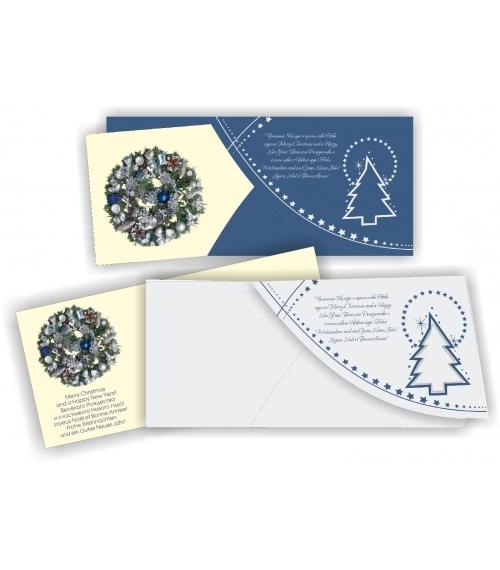 Коледна картичка с плик
