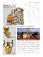 Всичко българско и родно Книга първа Христоматия за деца